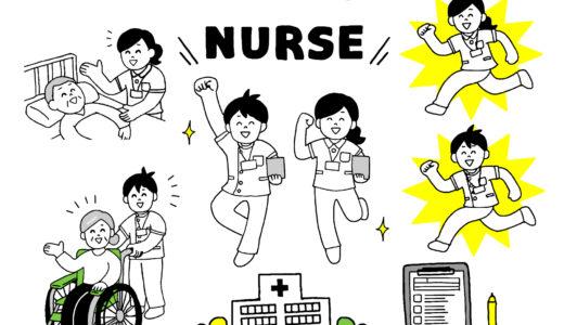 看護師から別の仕事もあり?大学病院看護師が語るおすすめ転職先の見つけ方!