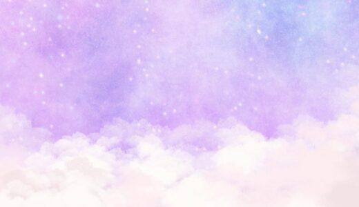 【あなたならどうする?】不思議な異世界の夢を見て目覚める普通の日