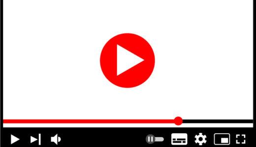 【YouTuber】スマホで初心者でもできる動画編集アプリおすすめ3選